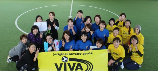 『VIVACUP2016 MAMA』開催しました。